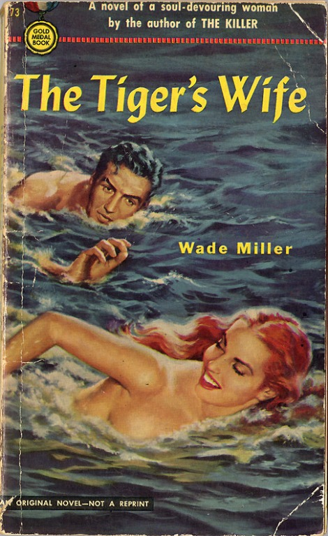 The Tiger's Wife. Portada de Clark Hulings.